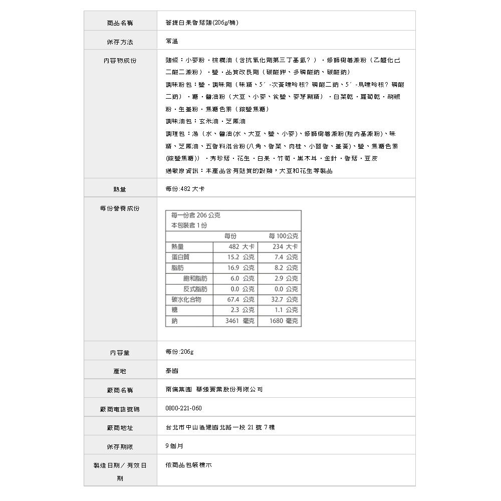 https://tlw.testritegroup.com/attachments/ecsku/201802/736375.jpg