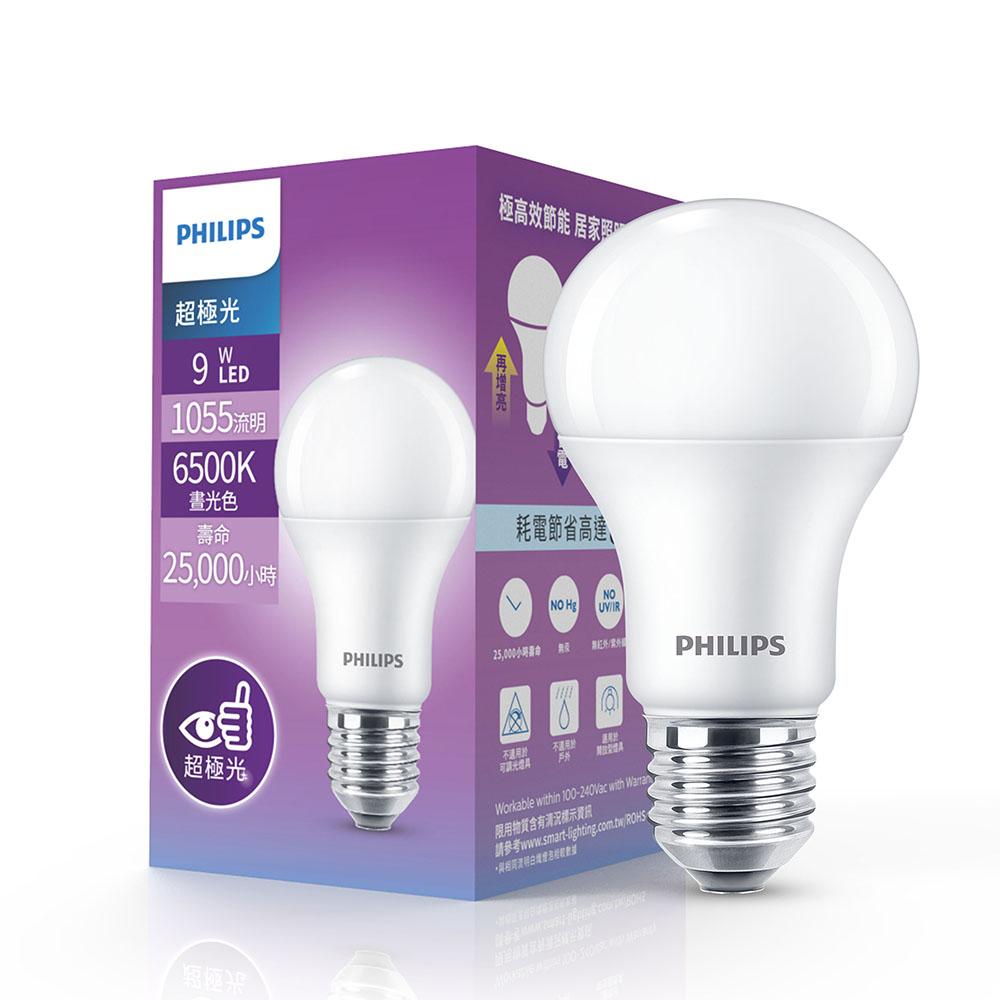 [特價]Philips 飛利浦 超極光 9W LED燈泡 12入晝光色6500K 12入